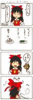 reimu_yukari_4koma1.jpg