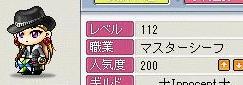 ninki200.jpg
