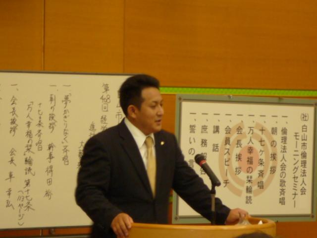 石川県アームレスリング連盟理事長でもある佐野氏