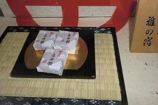 s-miyabi2.jpg