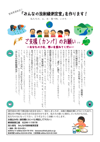 sokuteisitu_i_p1