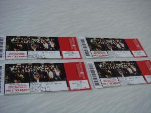 コンサートチケット 1