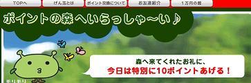 2006y04m29d_061153484.jpg