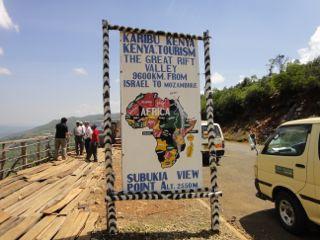 201108kenya - 201110100012