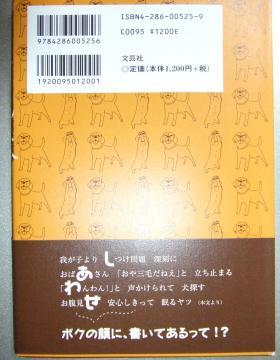 001_convert_20110219045255.jpg