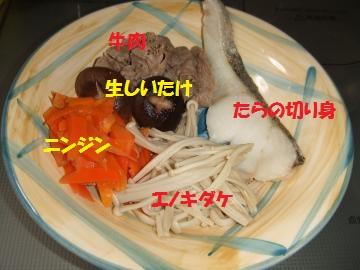 003_convert_20110319000409.jpg