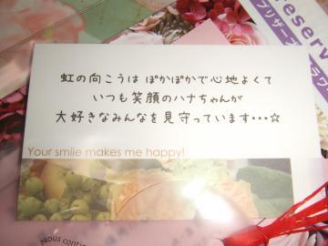 007_convert_20110319000257.jpg