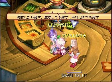 TWCI_2011_1_22_20_6_17.jpg
