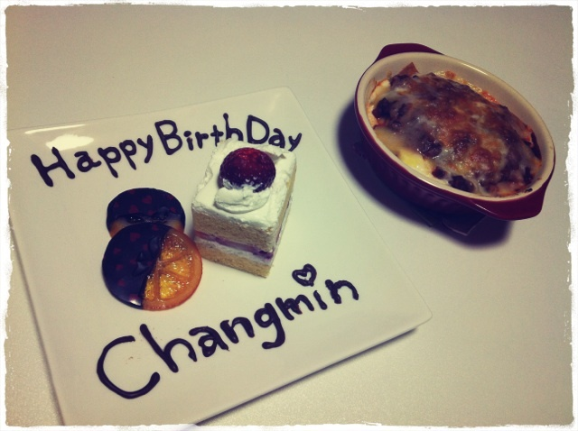 changmin20120218