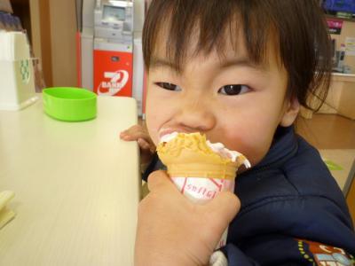 とちおとめソフトクリーム