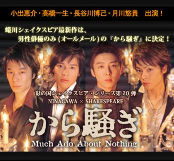 karasawagi_title_nomovie.jpg