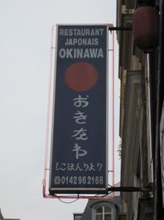 nihonriyori.jpg