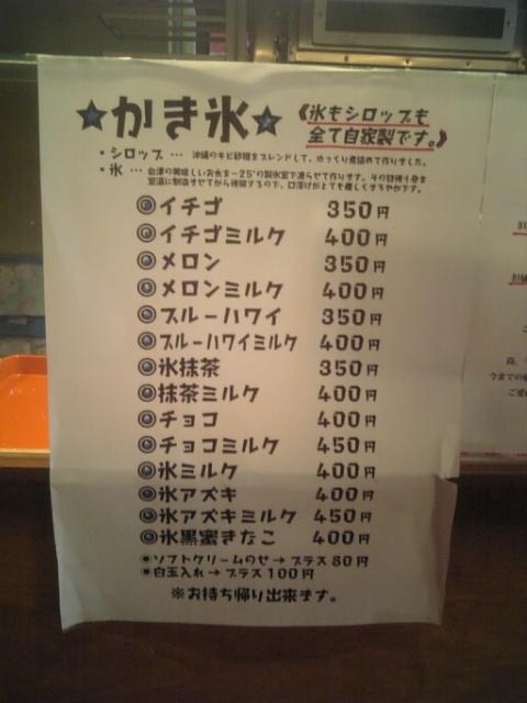 DVC00047_20080818235216.jpg