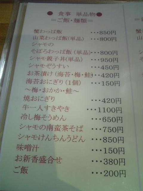 DVC00079.jpg
