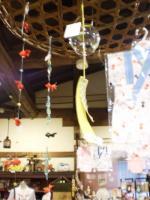 2011.05.30風鈴