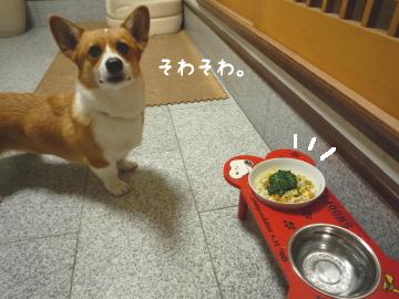 たべたいっ!