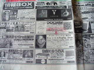 20081011001.jpg