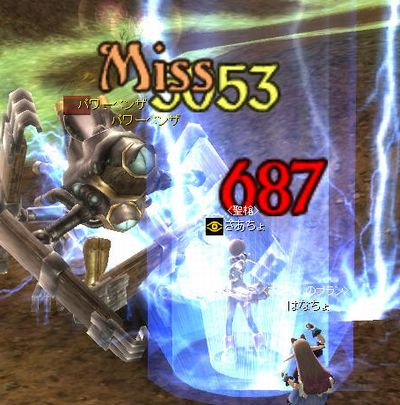 20110208i.jpg