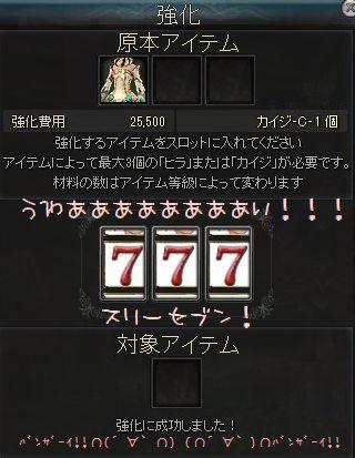 20110222b.jpg