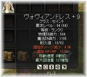 20110222c.jpg