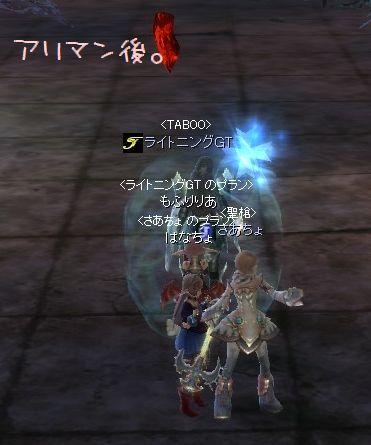 20110222e.jpg