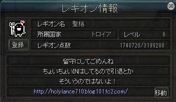 20110224c.jpg