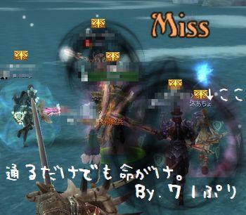 20110329.jpg