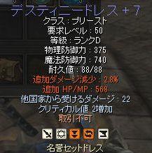 20110330b.jpg