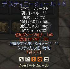 20110330c.jpg