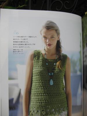 ヨーロッパの手編み