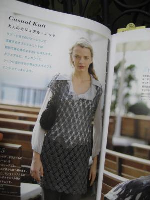 ヨーロッパの手編み2