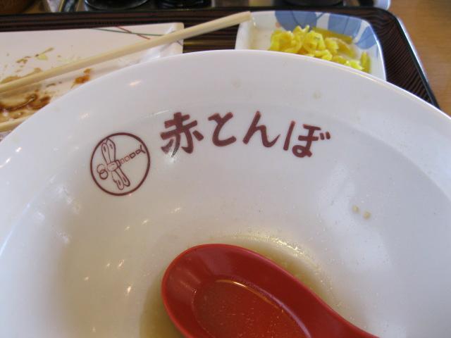 ごちそうさまでした(*^_^*)