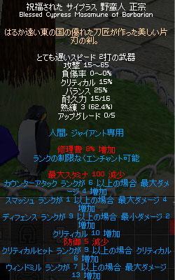 d39.jpg