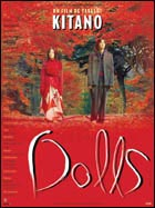 dolls_00.jpeg