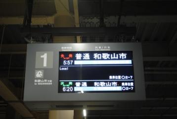 2012040106.jpg