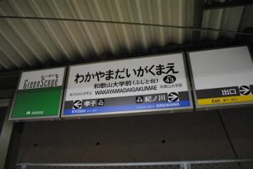 2012040107.jpg