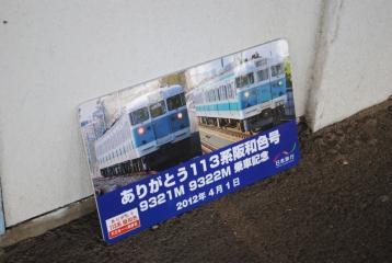 2012040129.jpg