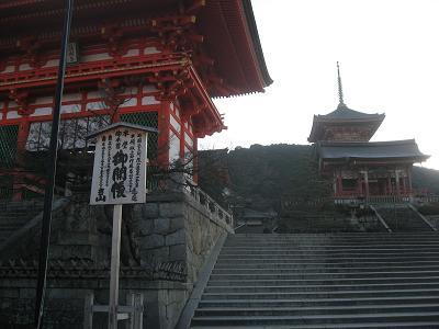 清水寺入り口