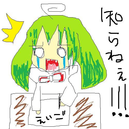 Shallとか、Willとかしらねぇぇぇぇぇ!!!!!