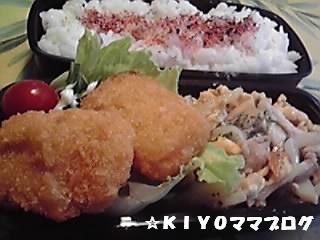 090429お弁当