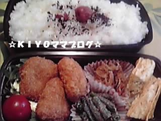 0900610お弁当
