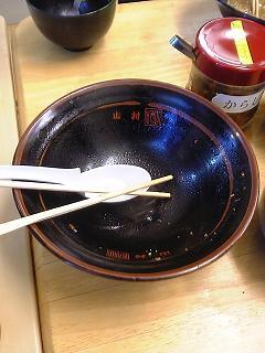 yamamura3.jpg