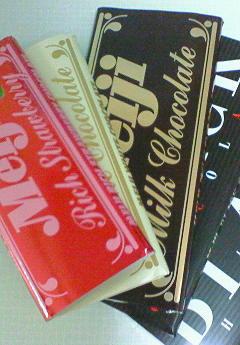 チョコいっぱい(●´ω`●)