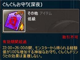 きれたヾ(●・∀・)ノ