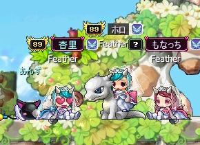 白馬の王子様?!