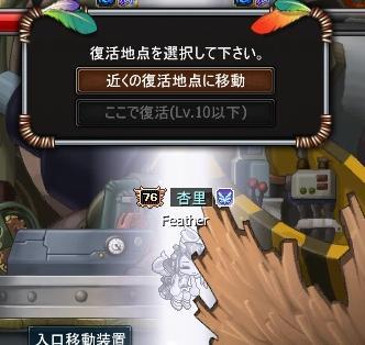 (´・ω・)・・・