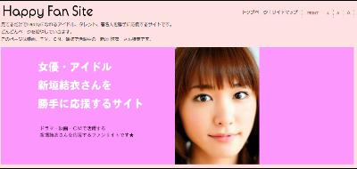 yui_aragaki_top