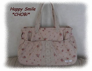 3way Bag ピンク薔薇