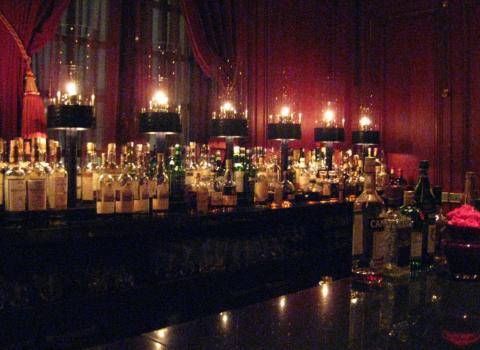 Rouge Bar