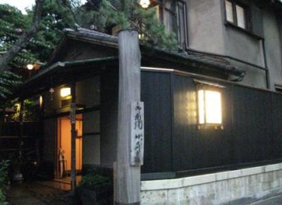 神田川 (2)